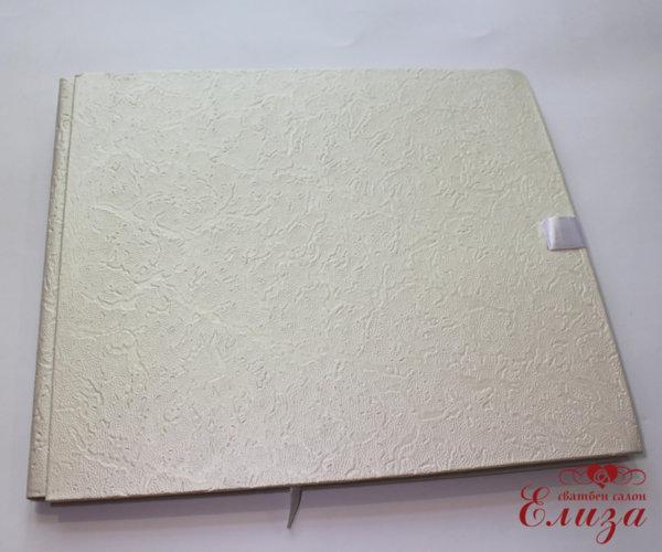 Сватбена книга за пожелания D2 бяло